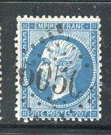 Superbe N° 22 Cachet GC 5050 ( Nemours - Algérie ) - 1862 Napoléon III.