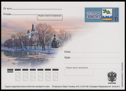 257 RUSSIA 2014 ENTIER POSTCARD Os 198 Mint SESTRORETSK CHURCH EGLISE CATHEDRAL CATHEDRALE ARMS ARMES PSo - Ganzsachen