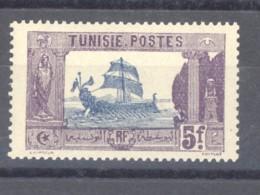 Tunisie  :  Yv  41   ** - Tunisia (1888-1955)