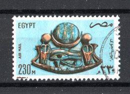 """EGITTO :  Posta Aerea """"Oggetto D'Arte""""  -  1 Val. Usato  Del   1.10.1981 - Poste Aérienne"""