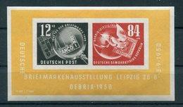 DDR - Michel Block 7 Ungebr.* - Blocks & Kleinbögen