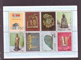 COREE DU NORD 1978 FEUILLET  RELIQUES  YVERT N°  CTO - Buddhism