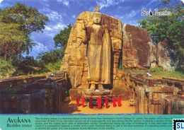 Sri Lanka Postcards, Avukana, UNESCO, Buddha, Buddhism, Postcrossing - Sri Lanka (Ceylon)