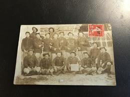 CARTE PHOTO Modane 1912 - 14e Regiment De Chasseurs Alpins «les 33 Rescapés (?) - Manoeuvres