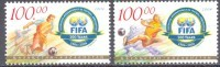 2004  Kazakhstan, Centenary Of FIFA, 2v, Mint/** - Kazakhstan