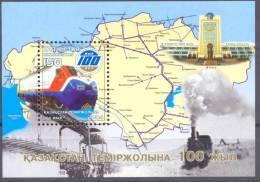 2004. Kazakhstan, Railroads Of Kazakhstan, S/s, Mint/** - Kazakhstan