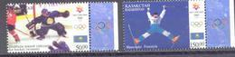 2002. Kazakhstan, Winter Olympic Games Salt Lake City, 2v,  Mint/** - Kazakhstan