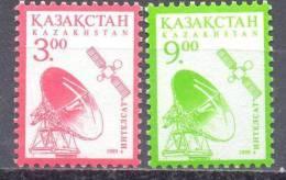 1999. Kazakhstan, Space, Satellite, 3.00 And 9.00, 2v, Mint/** - Kazakhstan
