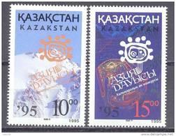 "1995. Kazakhstan, OP On Music Festival  ""Voice Of Asia"", 2v, Mint/** - Kazakhstan"