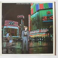 LP/ Public Image Limited - PIL Live In Tokyo / 1983  (John Lydon - Johnny Rotten Ex Sex Pistol) - Rock