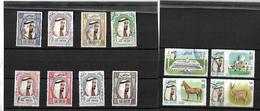 Abu Dhabi UAE 1972 SHEIKH Zayed Set 1 Dirham, 500f, 150f, 125f, 90 Fills, 60 Fills, 25 Fills,5 Fills Very Fine Used - Abu Dhabi