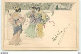 N°12557 - MM Vienne - Jeune Femme Jouant De La Lyre D'autres Femmes Dansant - Vienne