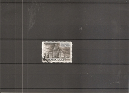 Russie ( 1511 Oblitéré) - Used Stamps
