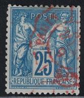 SAGE - N°79 - CACHET A DATE - ROUGE - DES IMPRIMES - PARIS. - Marcophily (detached Stamps)