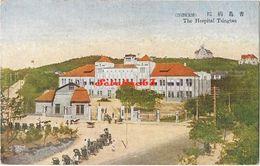 The Hospital Tsingtau - Cina
