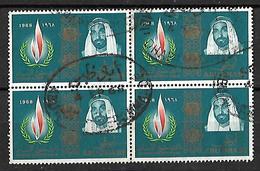 Abu Dhabi Human Rights Stamp 1968 Block 4 Very Fine Used - Abu Dhabi