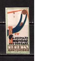 World Cup-1930, Uruguay,  Vignette , Football, Soccer, Fussball,calcio, MHN(**/*) - (6) - 1930 – Uruguay