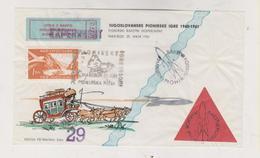YUGOSLAVIA,1961 Rocket Post Cover - 1945-1992 Repubblica Socialista Federale Di Jugoslavia
