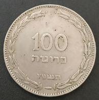 ISRAEL - 100 PRUTA 1949 - KM 14 - Israel