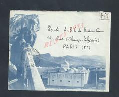 MILITARIA ALGÉRIE LETTRE ILLUSTRÉE EN FRANCHISE MILITAIRE   POSTE AUX ARMÉES AFN 1957 : - Marcophilie (Lettres)