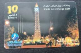 Telecarte Tunisie Télécom 2003 Place 7 Novembre - Tunesien