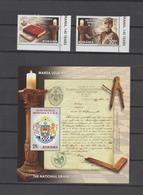 ROMANIA 2020 - Freemasonry -THE NATIONAL GRAND LODGE OF ROMANIA -140 YEARS  - Set +Perforated Souvenir Sheet MNH** - Francmasonería