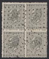 """émission 1865 - N°17 En Bloc De 4 Obl Pt 245 """"Messancy"""" + Curiosité Sur Un TP : 2 Tâches Blanches. - 1865-1866 Linksprofil"""