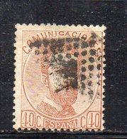 Y2276 - SPAGNA 1872 , Unificato N. 124 Usato  (M2200) - 1870-72 Reggenza