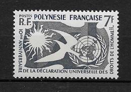 POLYNÉSIE 1958 . N° 12 . Neuf ** (MNH) . - Neufs