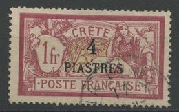 Crete (1903) N 18 (o) - Oblitérés