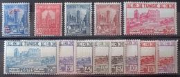 R2740/371 - 1941/1945 - TUNISIE (PROTECTORAT) - SERIE COMPLETE - N°231 à 243 NEUFS* - Tunisie (1888-1955)