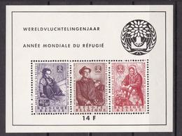 Belgique - BL32** - Cote ~85€ - Blocs 1924-1960