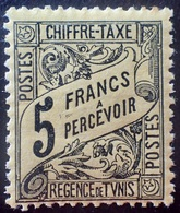 R2740/381 - 1901/1903 - TUNISIE (REGENCE) - TIMBRE TAXE - N°35 NEUF* - Cote (2020) : 70,00 € - Timbres-taxe