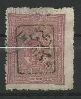 TURQUIE 1892 Surcharges Imprimé - Cote Yt 80 € Lot 13 Obliteres Voir DETAIL - Turquie