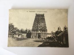 20. PONDICHÉRY - La Pagode De Villenour - Inde
