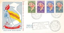 SÜD-VIETNAM - FDC 1960 1955-1960 /ak424 - Viêt-Nam