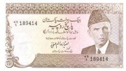 Pakistan 5 Rupees, P-33 (1981) - UNC - Pakistan