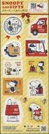 Japon Nippon 2017 8145/64 Snoopy, Bicyclette, Montgolfière - Bandes Dessinées