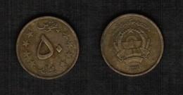 AFGHANISTAN  50 PUL 1980 (SH 1359) (KM # 997) #6034 - Afghanistan
