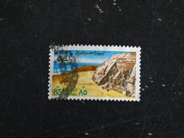EGYPTE EGYPT YT PA 133 OBLITERE - TEMPLE ABOU SIMBEL - Poste Aérienne