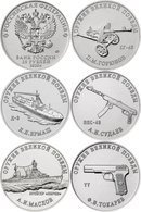 Russia, 2020, Weapon Of The Victory-2, Ships, Guns,set Of 5 Coins Of 25 Rubels - Russia