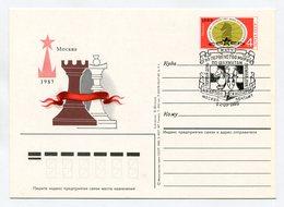 USSR 1985 ENTIER POSTCARD THE WORLD CHAMPIONSHIP MATCH KARPOV-KASPAROV SPP W/O BLACK LINE UNDER STRIP Chess - 1923-1991 USSR