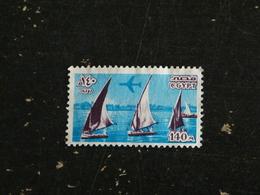 EGYPTE EGYPT YT PA 162 OBLITERE - COURSE DE VOILIERS SUR LE NIL - Poste Aérienne