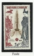 SAINT PIERRE ET MIQUELON SPM PA N° 48 Neuf Avec Charnière * 1970 - Neufs