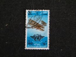 EGYPTE EGYPT YT PA 163 OBLITERE - 75e ANNIVERSAIRE DU PREMIER VOL A MOTEUR DES FRERES WRIGHT - Poste Aérienne