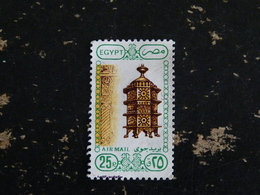 EGYPTE EGYPT YT PA 198 OBLITERE - LANTERNE DECORATIVE - Poste Aérienne