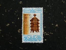 EGYPTE EGYPT YT PA 204 OBLITERE - LANTERNE DECORATIVE - Poste Aérienne