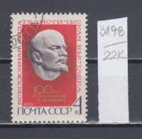 22K3198 / 1970 - Michel Nr. 3738 Used ( O )  All-Union Philatelic Exhibition , Portrait Of Lenin , Russia Soviet Union - 1923-1991 USSR