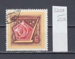 22K3201 / 1970 - Michel Nr. 3748 Used ( O ) Cosmonautics Day Space Espace Cosmos , Russia Soviet Union - 1923-1991 USSR