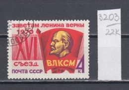 22K3203 / 1970 - Michel Nr. 3767 Used ( O ) The 16th Comsomol Congress , Vladimir Lenin , Russia Soviet Union - 1923-1991 USSR
